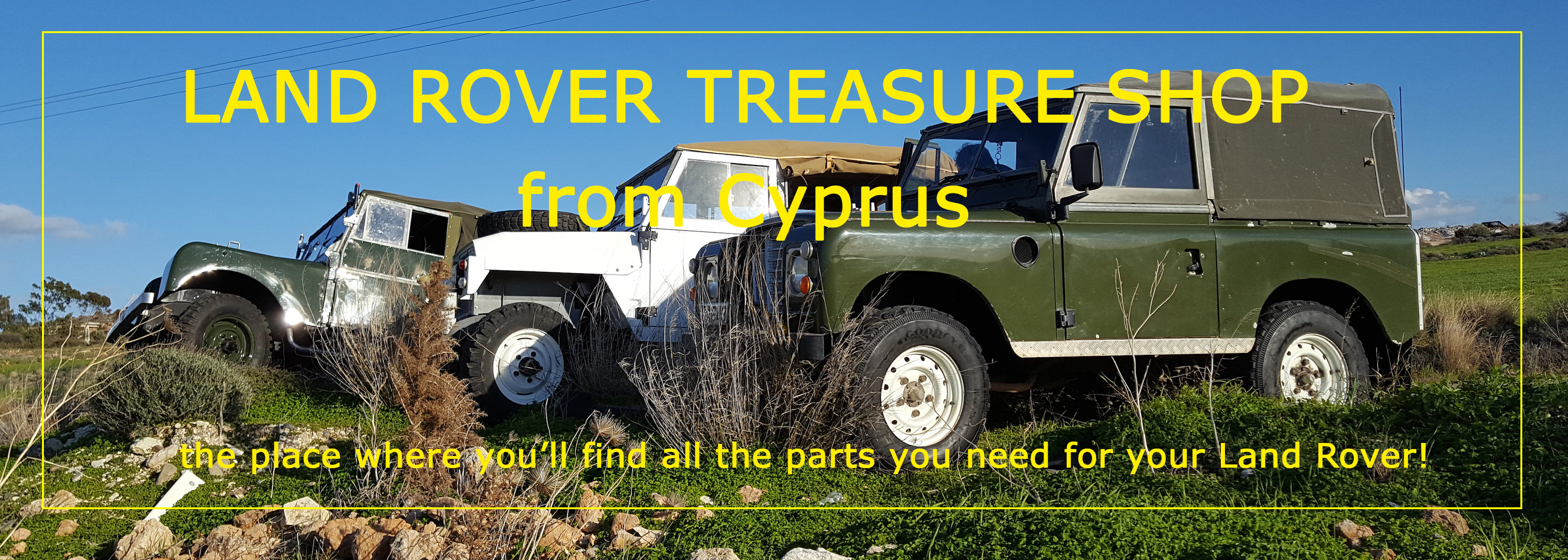 Land Rover Treasure Shop