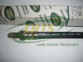 GENUINE LAND ROVER CLUTCH FLEXI HOSE ALL SERIES 3 EXCEPT V8 PART RTC5940
