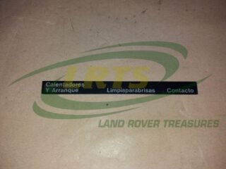 165576 DECAL LAND ROVER SANTANA