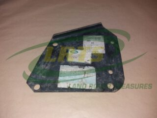 ANR3517 MECHANICAL DRIVE GUARD LAND ROVER DEFENDER WOLF